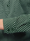 Рубашка базовая с нагрудными карманами oodji #SECTION_NAME# (зеленый), 11403222B/42468/6910G - вид 5