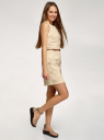 Платье приталенное без рукавов oodji для женщины (бежевый), 12C00002B/14522/3337F