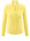 Рубашка приталенная с V-образным вырезом oodji #SECTION_NAME# (желтый), 11402092B/42083/6700N