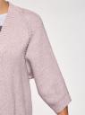 Кардиган меланжевый без застежки oodji #SECTION_NAME# (розовый), 63205251/18369/4023M - вид 5