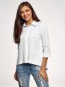 Рубашка свободного силуэта с асимметричным низом oodji #SECTION_NAME# (белый), 13K11002-1B/42785/1000N - вид 2