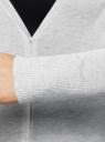 Кардиган удлиненный на пуговицах oodji для женщины (серый), 63212582/47264/2000M