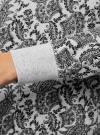 Свитшот принтованный с круглым вырезом oodji для женщины (серый), 14807021-1/46919/2329E - вид 5
