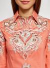 Блузка хлопковая с этническим принтом oodji #SECTION_NAME# (розовый), 21402212-2/45966/4365E - вид 4