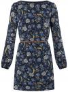 Платье из шифона с ремнем oodji для женщины (синий), 11900150-5B/32823/7975F
