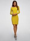 Платье трикотажное облегающего силуэта oodji для женщины (желтый), 14001183B/46148/6700N - вид 2