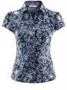 Блузка принтованная из легкой ткани oodji #SECTION_NAME# (синий), 21407022-9/12836/7974E