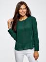 Блузка свободного силуэта с вырезом-капелькой на спине oodji #SECTION_NAME# (зеленый), 11411129/45192/6C00N - вид 2