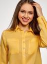 Рубашка хлопковая свободного силуэта oodji для женщины (желтый), 11411101B/45561/5200N