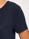 Блузка свободного силуэта с вырезом-капелькой oodji #SECTION_NAME# (синий), 11411157/46633/7900N - вид 5