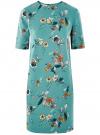 Платье прямого силуэта с коротким рукавом oodji #SECTION_NAME# (бирюзовый), 24001110-10B/48481/7319F
