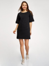 Платье в рубчик свободного кроя oodji #SECTION_NAME# (черный), 14008017/45987/2900N - вид 2