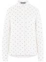 Блузка свободного силуэта с декоративными пуговицами на спине oodji #SECTION_NAME# (белый), 11401275/24681/1229D