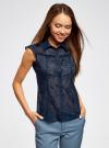 Блузка из ткани деворе oodji #SECTION_NAME# (синий), 11405092-5/26206/7900N - вид 2
