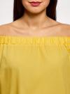 Блузка хлопковая с открытыми плечами oodji #SECTION_NAME# (желтый), 13K24002/21071N/5100N - вид 4