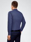 Рубашка базовая из хлопка  oodji #SECTION_NAME# (синий), 3B110026M/19370N/7975G - вид 3