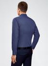 Рубашка базовая из хлопка  oodji для мужчины (синий), 3B110026M/19370N/7975G - вид 3