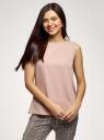 Топ прямого силуэта с круглым вырезом oodji для женщины (розовый), 14911014/48728/4B01N