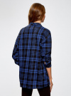 Рубашка клетчатая свободного силуэта с нагрудным карманом oodji #SECTION_NAME# (синий), 11400432-1/36218/2975C - вид 3