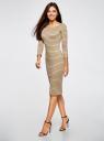 Платье облегающее с вырезом-лодочкой oodji #SECTION_NAME# (бежевый), 14017001-1/37809/3329S - вид 6