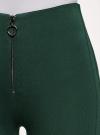 Легинсы с лампасами на молнии oodji для женщины (зеленый), 18700065/47618/6E00N - вид 5