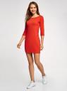 Платье трикотажное базовое oodji #SECTION_NAME# (оранжевый), 14001071-2B/46148/4500N - вид 6
