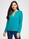 Блузка с вырезом-капелькой и металлическим декором oodji #SECTION_NAME# (бирюзовый), 21400396/38580/7300N - вид 2