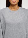 Платье в спортивном стиле базовое oodji для женщины (серый), 14001199B/46919/2001M