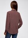 Блузка базовая из струящейся ткани oodji #SECTION_NAME# (красный), 11400368-8B/48854/4930G - вид 3