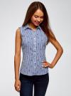 Рубашка базовая без рукавов oodji #SECTION_NAME# (синий), 14905001B/45510/1079A - вид 2