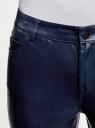 Брюки slim из искусственной кожи oodji #SECTION_NAME# (синий), 18G07087/45059/7900N - вид 5