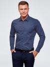 Рубашка принтованная приталенного силуэта oodji #SECTION_NAME# (синий), 3L110228M/19370N/7975G - вид 2