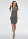 Платье базовое приталенного силуэта oodji #SECTION_NAME# (серый), 12C02008B/14917/2501M - вид 2