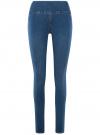 Джинсы-легинсы с высокой посадкой на эластичном поясе oodji #SECTION_NAME# (синий), 22104026-4B/46260/7500W