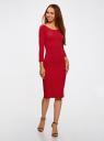 Платье облегающее с вырезом-лодочкой oodji #SECTION_NAME# (красный), 14017001-6B/47420/4500N - вид 2