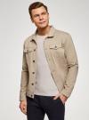 Куртка джинсовая на пуговицах oodji #SECTION_NAME# (бежевый), 6L300011M/35771/3300W - вид 2