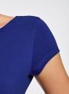 Платье миди с вырезом на спине oodji для женщины (синий), 24001104-5B/47420/7500N - вид 5