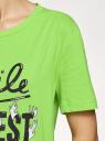 Футболка свободного силуэта с принтом oodji #SECTION_NAME# (зеленый), 14701112-3/44135N/6A29P - вид 5