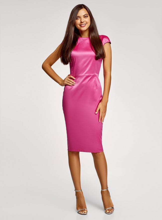 Платье-футляр с вырезом-лодочкой oodji для женщины (розовый), 11902163-1/32700/4700N