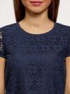 Блузка кружевная с молнией на спине oodji #SECTION_NAME# (синий), 11400382-1/24681/7900N - вид 4