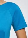 Трикотажное платье oodji для женщины (синий), 24007002-3/18110/7500N