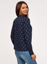 Блузка прямого силуэта с отложным воротником oodji #SECTION_NAME# (синий), 11411181/43414/7910U - вид 3