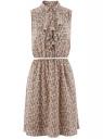 Платье из струящейся ткани с жабо oodji #SECTION_NAME# (розовый), 21913018/36215/5412E