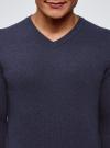 Пуловер базовый с V-образным вырезом oodji #SECTION_NAME# (синий), 4B212007M-1/34390N/7900M - вид 4