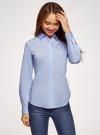 Рубашка базовая приталенного силуэта oodji #SECTION_NAME# (синий), 13K03003B/42083/7001N - вид 2