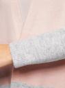 Кардиган свободного силуэта с карманами oodji #SECTION_NAME# (розовый), 63207192/47104/1233S - вид 5