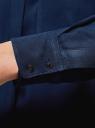 Блузка вискозная с нагрудным карманом oodji #SECTION_NAME# (синий), 13L11012-1/47741/7900N - вид 5