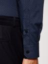 Рубашка приталенная с контрастной отделкой oodji для мужчины (синий), 3L110337M/19370N/7975G