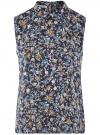 Топ базовый из струящейся ткани oodji для женщины (синий), 14911006-2B/43414/7919F