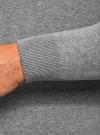 Пуловер базовый с V-образным вырезом oodji #SECTION_NAME# (серый), 4B212007M-1/34390N/2301M - вид 5